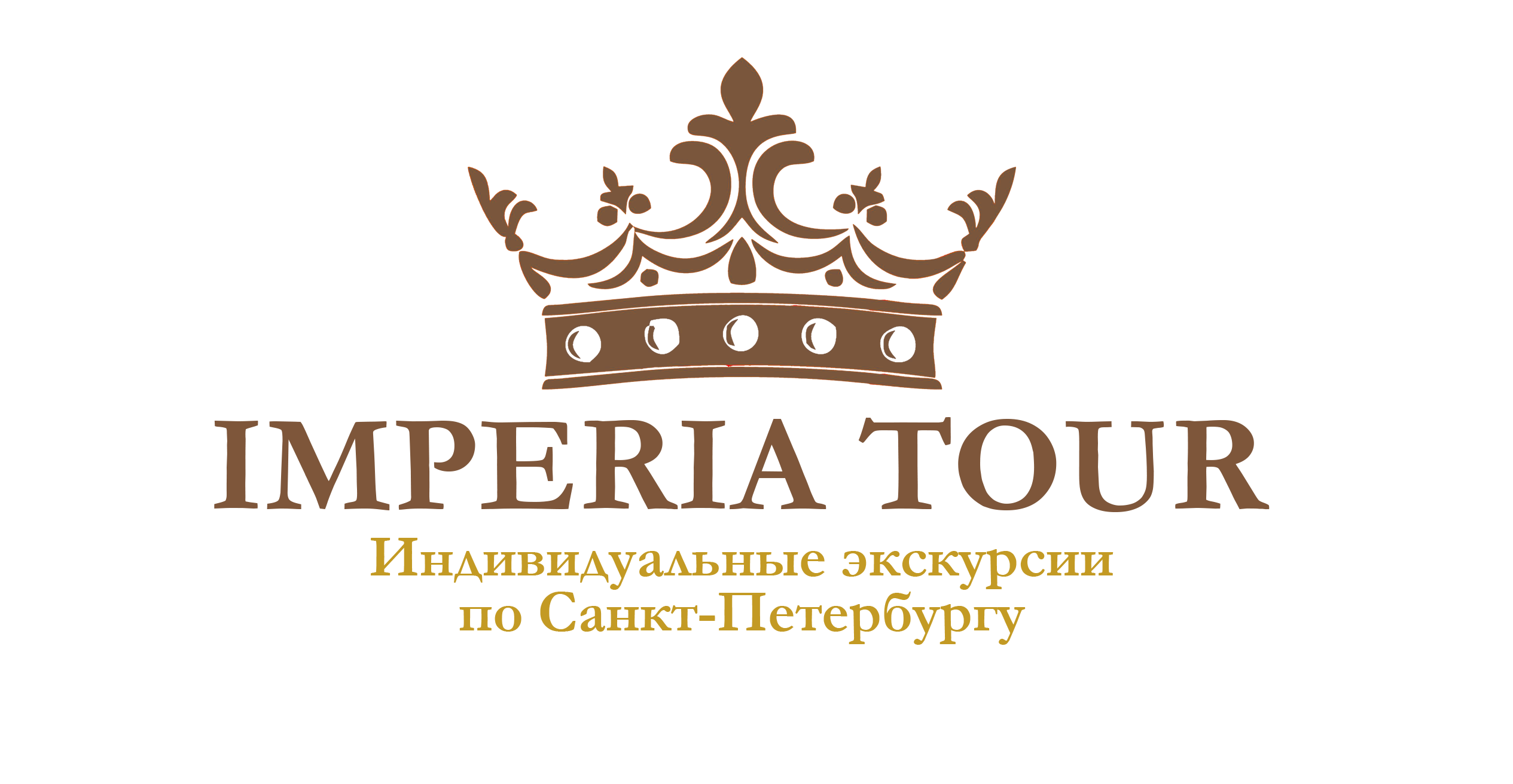 Imperia-Tours Логотип