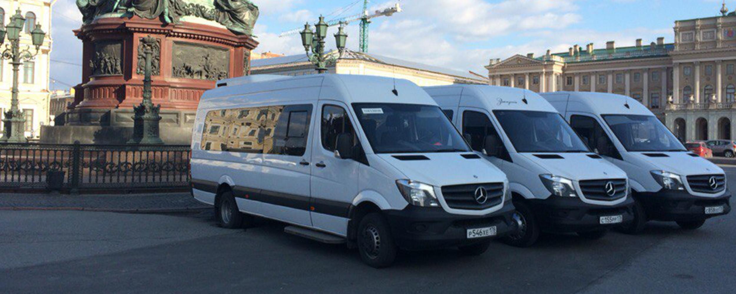 Индивидуальная экскурсия в Петергоф (Автомобильная)